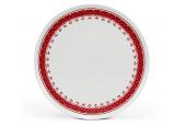 Dortový talíř 28 cm HyggeLine