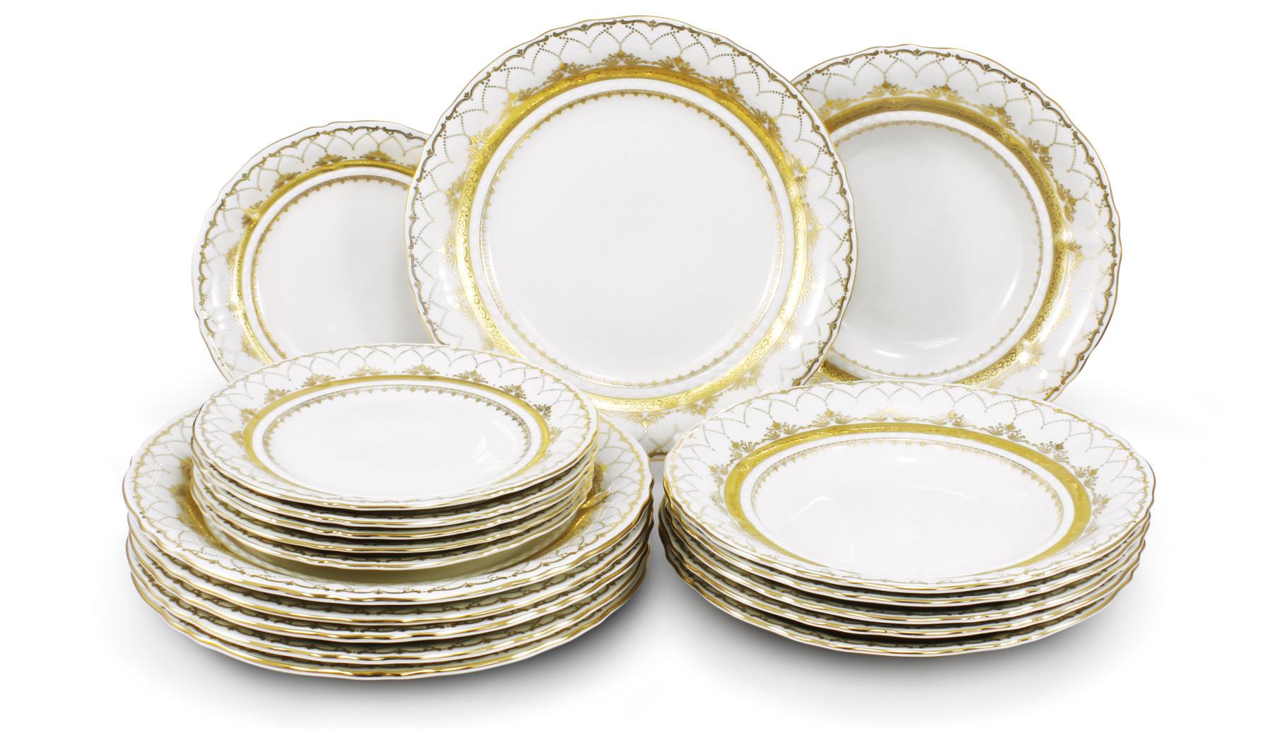 Speiseservice 25-teilig - Hochzeitsonate