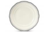 Plate shallow 26 cm NatureLine